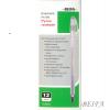Гелевая ручка PX888-GR