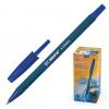 Шариковая ручка AA960A-BL