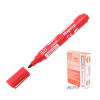 Перманентный маркер    AD8004-RD