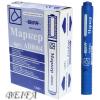 Перманентный маркер    AD8004-BL